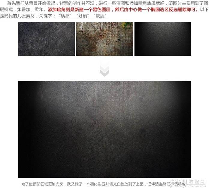 photoshopv质感暗质感立体檩条字广联达钢结构侧面金色绘制图片