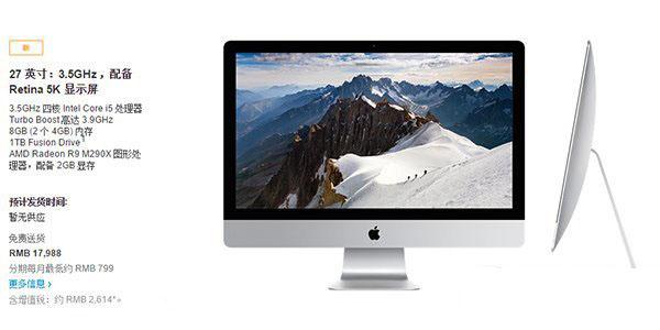 """最近發布:Apple的5K顯示屏""""喜歡新舊不一樣"""":專用于最新的MacBook Pro"""