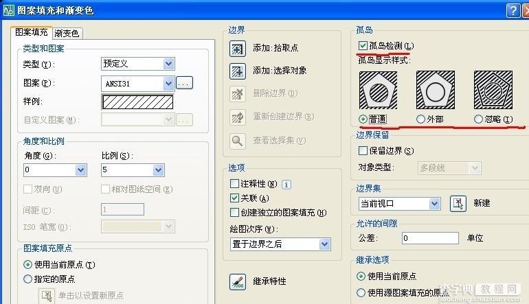 CAD覆盖填充文字标注解决教育园cad总平图片